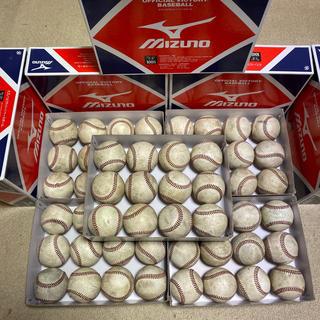 ミズノ(MIZUNO)の早い者勝ち 野球 硬式 ボール 試合球 5ダース 60球 ミズノ(ボール)