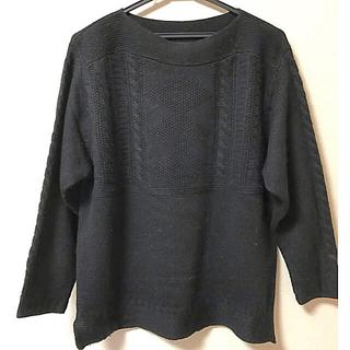 ノートエシロンス(note et silence)のセーター(ニット/セーター)