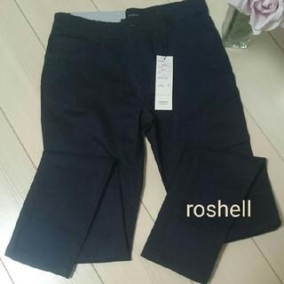 ロシェル(Roshell)の新品【Roshell】ロシェル ストレートパンツ(デニム/ジーンズ)