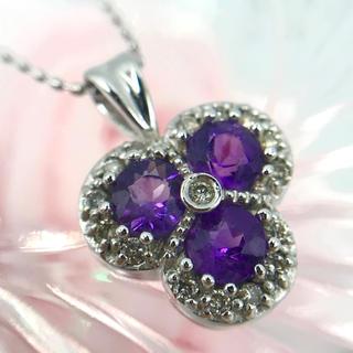 ☆K18WG アメジスト ダイヤ 0.16 デザイン ネックレス 40cm(ネックレス)