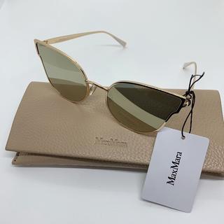 マックスマーラ(Max Mara)の新品 定価3万 Max Mara サングラス メガネ 正規品 限定 眼鏡(サングラス/メガネ)