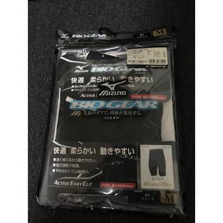 ミズノ(MIZUNO)の【新品・野球用品】スパッツ.野球スラパン(野球)