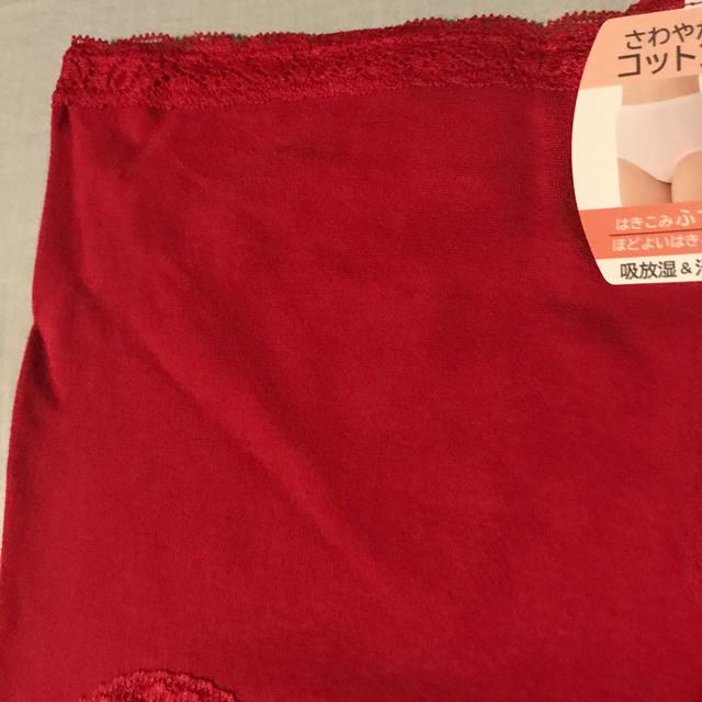 Triumph(トリンプ)の赤 LL レディースの下着/アンダーウェア(ショーツ)の商品写真