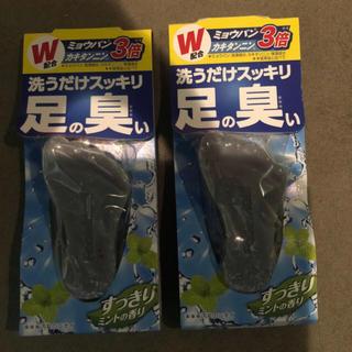 フットメジ 2個セット すっきりミントの香り 足の臭い 足用角質クリアハーブ石鹸(フットケア)