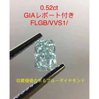 希少物♡高品質ブルーダイヤモンド(その他)