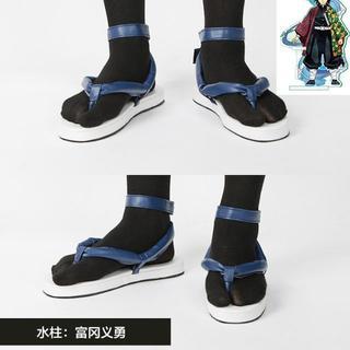 鬼滅ノ刃 鬼滅の刃 冨岡義勇 コスプレ靴 ブーツ(靴/ブーツ)