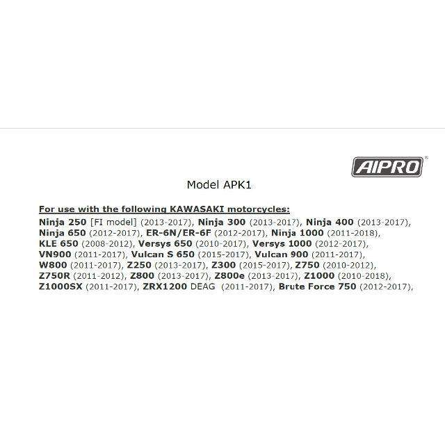 カワサキ(カワサキ)のアイプロ製★シフトインジケーター APK1 赤 ZRX1200 ダエグ 自動車/バイクのバイク(パーツ)の商品写真