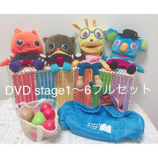 ワールドワイドキッズ DVD ステージ1~6 フルセット パペット WWK(知育玩具)
