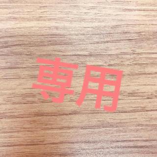 ジーナシス(JEANASIS)の☆mari様ご専用☆(ブーツ)