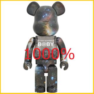 メディコムトイ(MEDICOM TOY)のMY FIRST BE@RBRICK B@BY SPACE 1000% (その他)