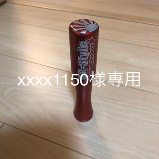 xxxx1150様専用(車内アクセサリ)