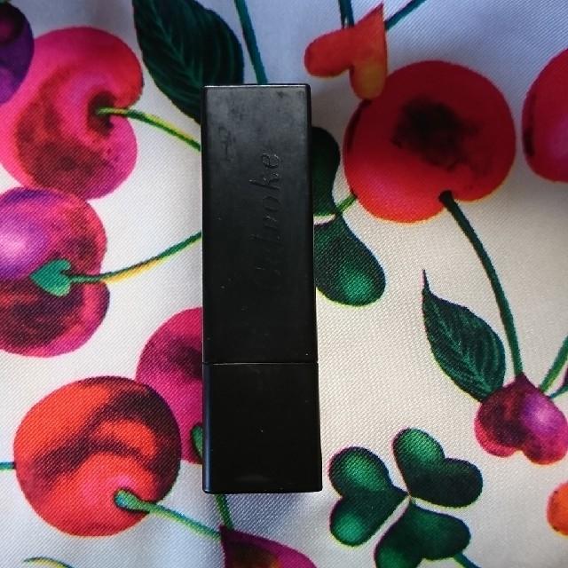 Cosme Kitchen(コスメキッチン)のセルヴォーク リップ 01 コスメ/美容のベースメイク/化粧品(口紅)の商品写真