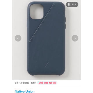 ビームス(BEAMS)のNATIVE UNION iPhone11カバー(iPhoneケース)