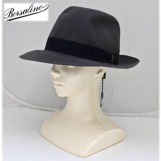 Borsalino - 《ボルサリーノ》新品  高級ラビットファー フェルトハット 灰 60(L)