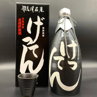 げってん 純米秘蔵古酒 銀印 箱入 40度720ml(焼酎)