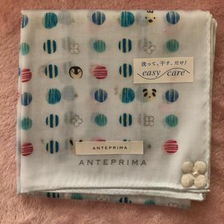 アンテプリマ(ANTEPRIMA)のアンテプリマハンカチ ANTEPRIMA(ハンカチ)