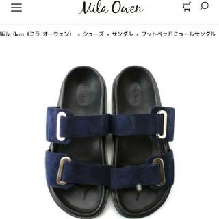 Mila Owen - 試しばきのみ💓ミラオーウェンフットベッドミュールサンダル