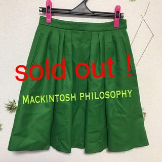 マッキントッシュフィロソフィー(MACKINTOSH PHILOSOPHY)の▫️ MACKINTOSH philosophy スカート(ひざ丈スカート)