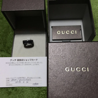 グッチ(Gucci)の期間限定値下げ★GUCCI GGアイコンリング 9号 ブラック(リング(指輪))