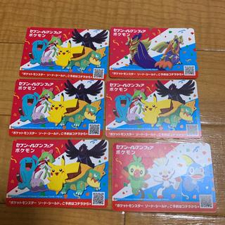 ポケモン(ポケモン)のセブンイレブン700円くじ(その他)