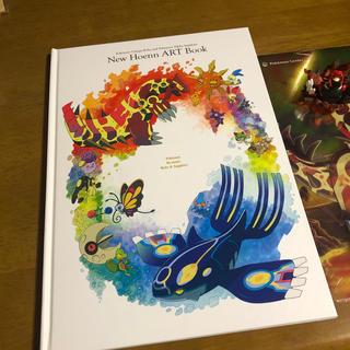 ポケモン(ポケモン)のポケモン オメガルビーアルファサファイア 予約特典 アートブック ポスター(ポスター)