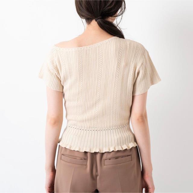 Kastane(カスタネ)の新品未使用 kastane パターンメッシュワンショルTee レディースのトップス(シャツ/ブラウス(半袖/袖なし))の商品写真