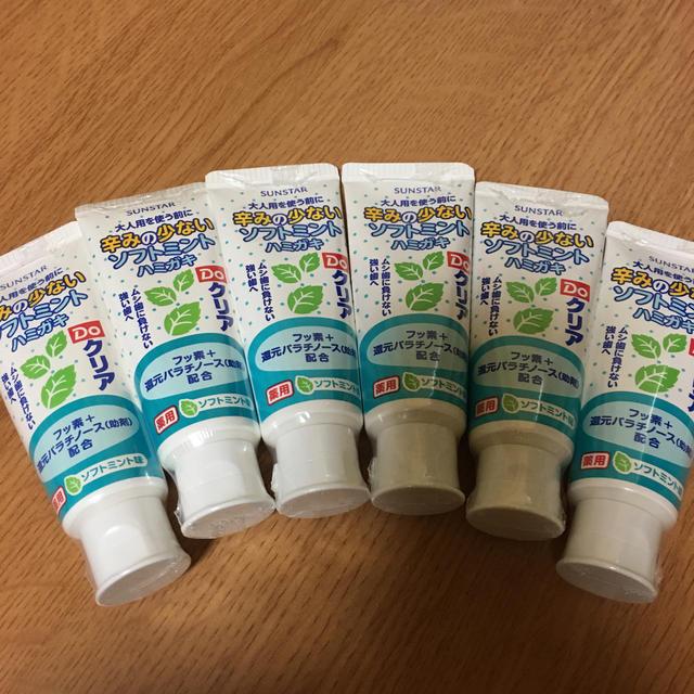 SUNSTAR(サンスター)の子供ハミガキ Doクリア キッズ/ベビー/マタニティの洗浄/衛生用品(歯ブラシ/歯みがき用品)の商品写真