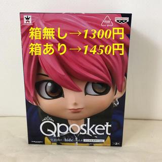 バンプレスト(BANPRESTO)のQposket hide フィギュア ノーマルカラー【新品・未開封】(ミュージシャン)