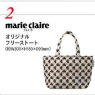 Marie Claire - 【新品】トートバッグ marie claire