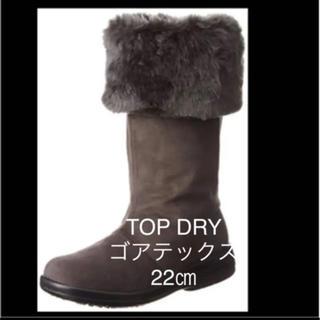 アサヒシューズ(アサヒシューズ)の22㎝ ブラウン トップドライゴアテックスブーツ 定価17600円 新品 正規品(ブーツ)