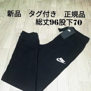 アディダス(adidas)の新品 NIKE ジョガーパンツ BLACK(カジュアルパンツ)