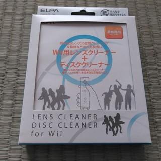 Wii - 最終値下げ Wii用レンズクリーナー ディスククリーナー