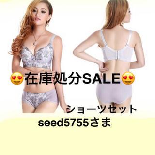 seed5755さま♡38/85CDグレー(その他)