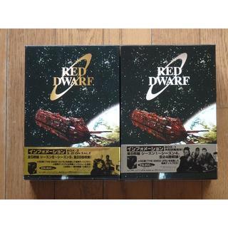 宇宙船レッドドワーフ号DVD BOX 1&2(値下げ中)(TVドラマ)