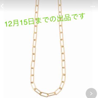 ドゥーズィエムクラス(DEUXIEME CLASSE)のドゥーズィエムクラス  18K GIGI CHAIN ネックレス 50cm(ネックレス)