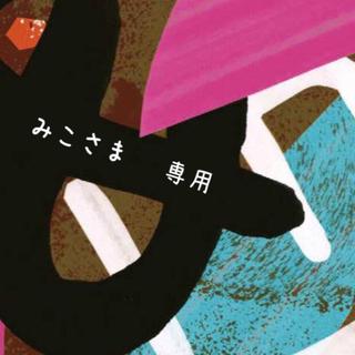 コーチ(COACH)の美品★COACH コーチ ウールマフラー★(マフラー/ショール)