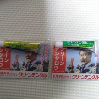 歯磨き粉 試供品(歯磨き粉)