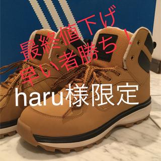 アディダス(adidas)の最終値下【新品】アディダス adidas chasker boot (27.5)(ブーツ)