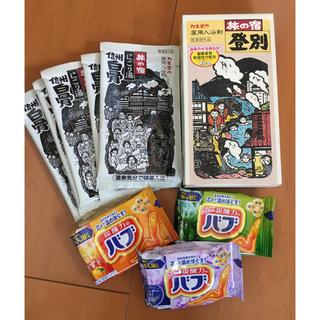 カネボウ(Kanebo)の入浴剤  旅の宿  バブ(入浴剤/バスソルト)