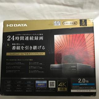 IODATA - IO-DATAテレビ録画用ハードディスクAVHD-URSQ2