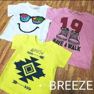 プティマイン(petit main)の3着 半袖Tシャツ 80 ブリーズ プティマイン petit main(Tシャツ)