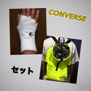 コンバース(CONVERSE)のコンバースナイロンリュック&手袋(バスケットボール)