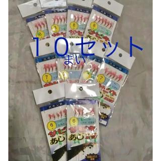 10枚セット サビキ 仕掛け 針 6号 7号 8号(釣り糸/ライン)