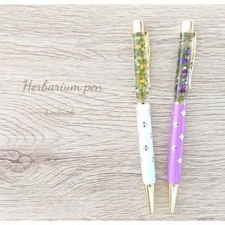 花柄「ハーバリウムボールペン・ナチュラルパープル」ハンドメイド・替芯付き(その他)