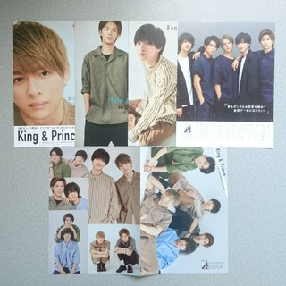 Johnny's - non・no 8月号 King&Prince キンプリ 特集 切り抜き