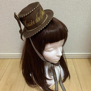 アンジェリックプリティー(Angelic Pretty)のAngelic Pretty Musee du Chocolatハット ブラウン(ハット)