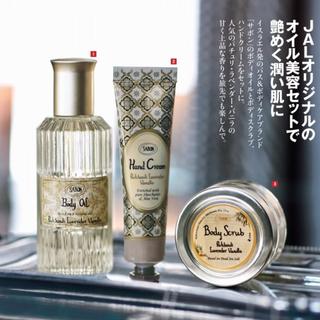 サボン(SABON)のサボン クリスマスコフレ オイル美容セット(コフレ/メイクアップセット)