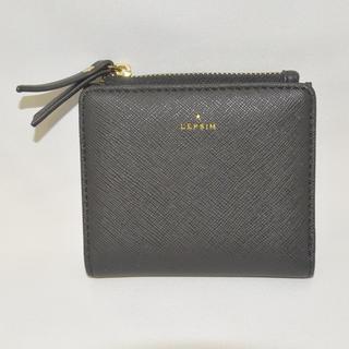 レプシィム(LEPSIM)のLEPSIM 二つ折り財布(財布)