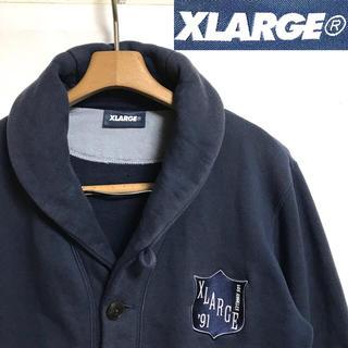 エクストララージ(XLARGE)のX-LARGE エクストララージ ヘビースウェット ショールカーデ ネイビー(スウェット)
