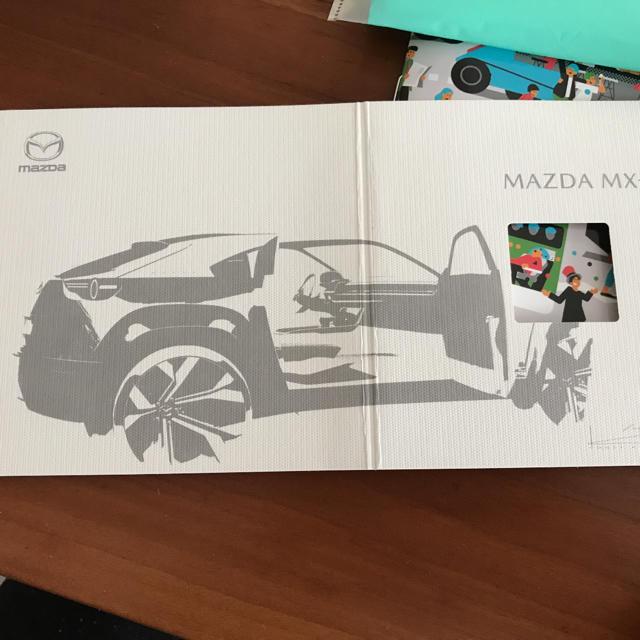 東京モーターショー カタログ 販促品 7点セット❣️ 自動車/バイクの自動車(カタログ/マニュアル)の商品写真